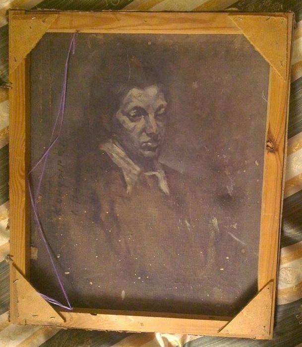 Портрет жены Розы, В.С, Кондырев, примерно 1953, холст, масло